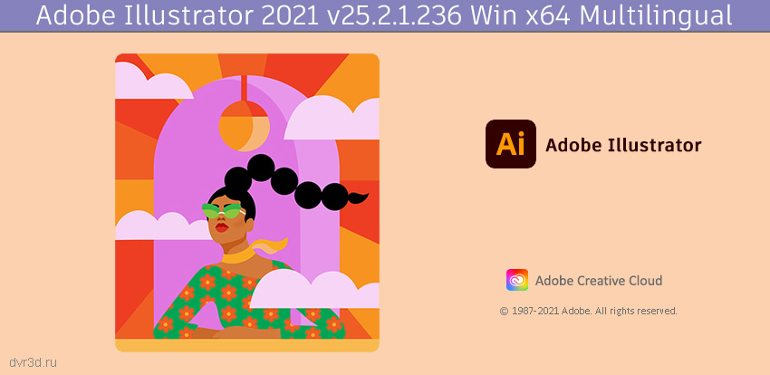 Скачать Adobe Illustrator 2021 v25.2.1.236.